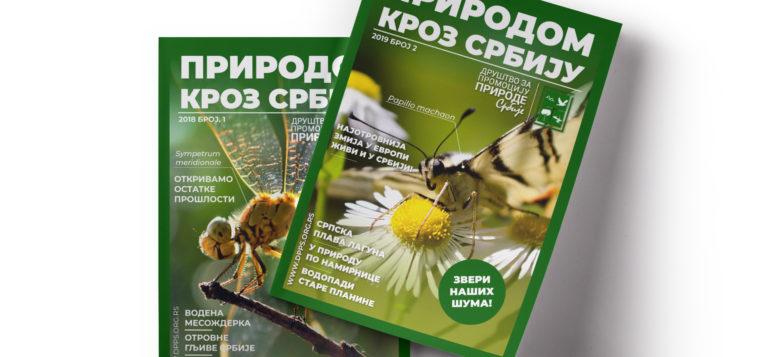 Časopis Prirodom kroz Srbiju