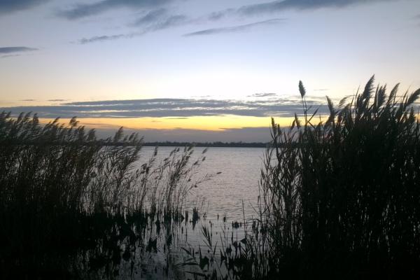 Jezero Rusanda